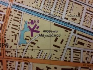 Mountjoy Prison, Dublin.